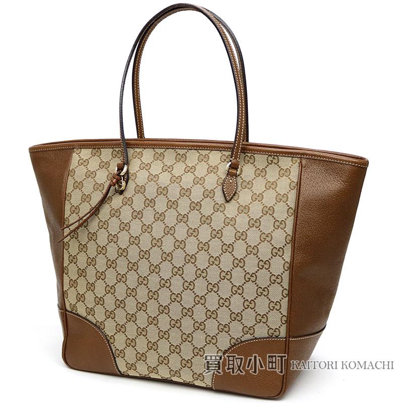 23085b8831c KAITORIKOMACHI  Leather charm shoulder bag shopping Thoth 323671 ...
