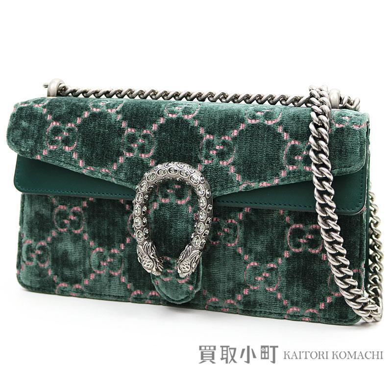 433679687 KAITORIKOMACHI: Take Gucci Dionysos GG velvet Small shoulder bag green 2WAY  chain bag slant; bijou stone 499623 9JTAN 4265 Dionysus GG Velvet Small  Shoulder ...
