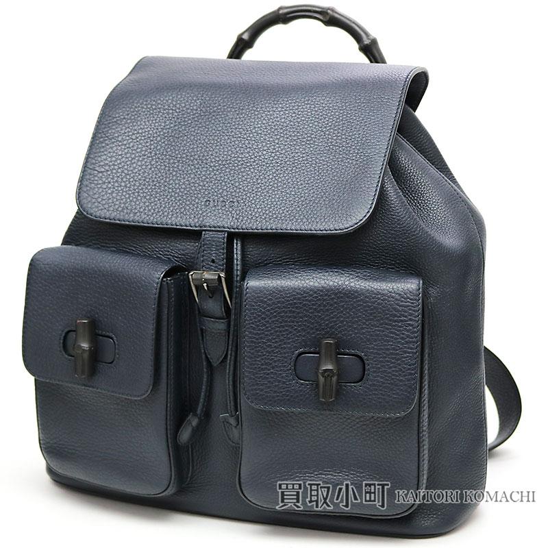 b7577df34c4 KAITORIKOMACHI  Gucci bamboo leather backpack dark blue calfskin ...