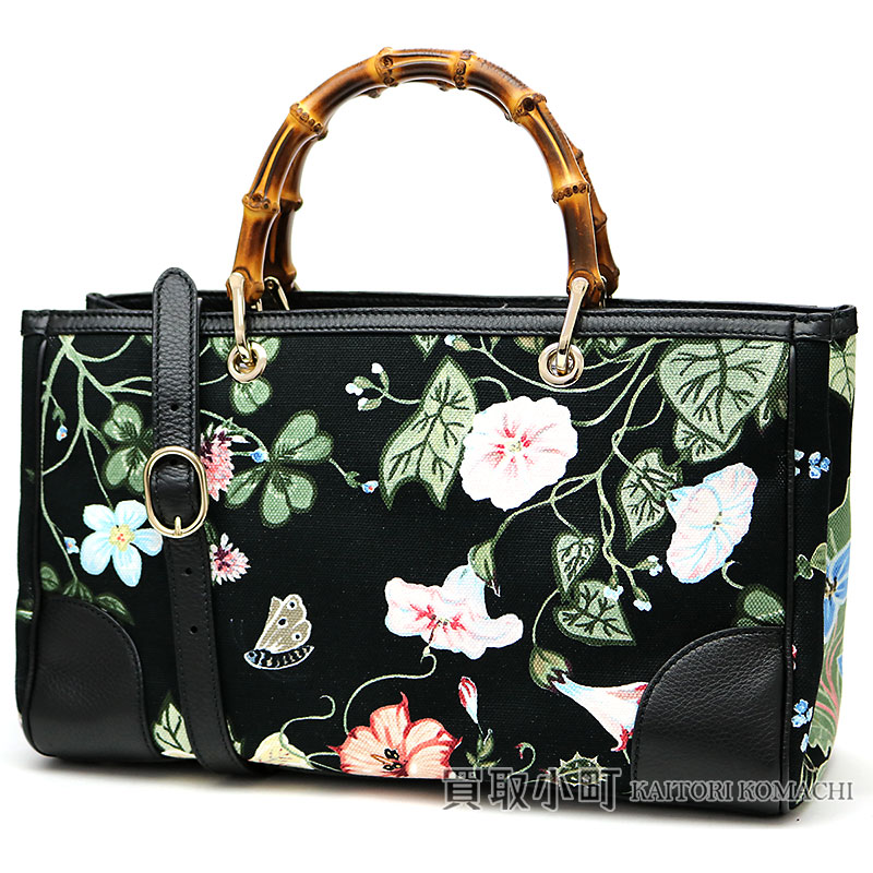 1c4f224f939 Gucci bamboo shopper Chris knight Flora print canvas tote bag medium  calfskin bamboo steering wheel 2WAY shoulder bag floral design 323660 KTI1G  1000 BAMBOO ...