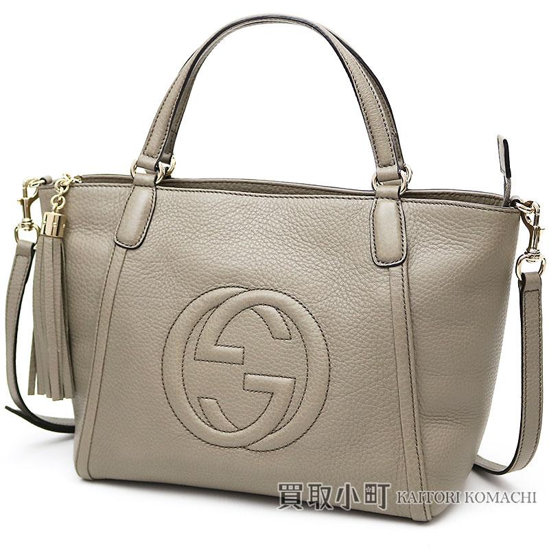 fc24f08b203 KAITORIKOMACHI  Gucci Soho leather tote bag tassel charm ...