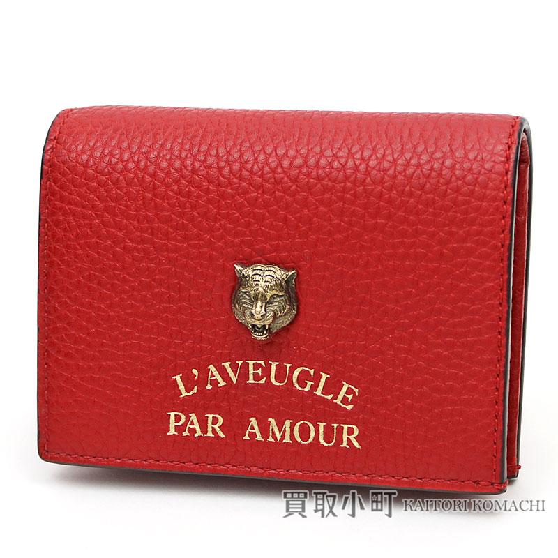 Kaitorikomachi rakuten global market tiger red leather card case tiger red leather card case business card holder compact wallet fold wallet wallet thoratiger 453169 a7m0t colourmoves