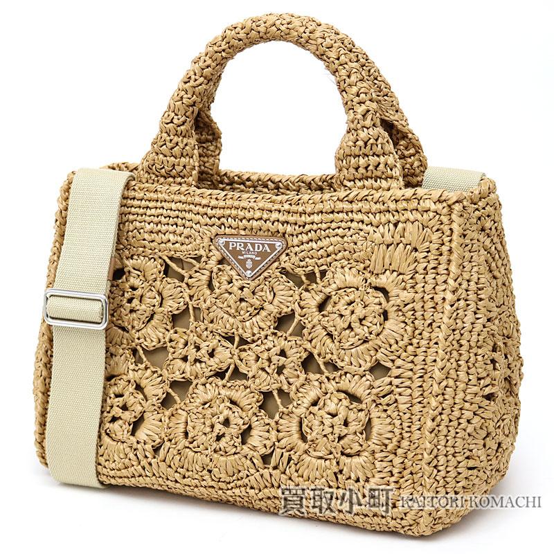 Brand Name Raffia Flower Motif Tote Bag