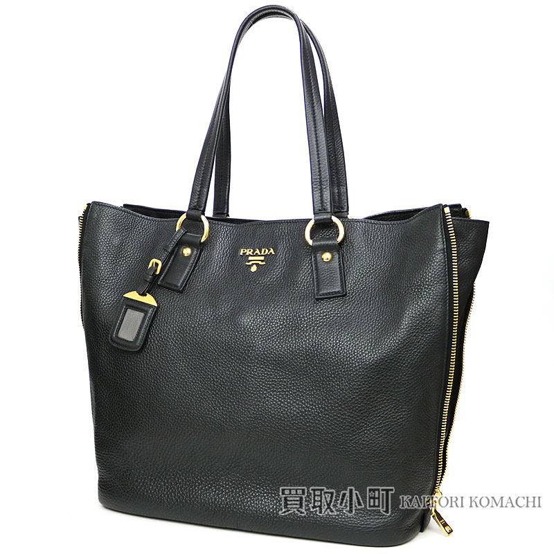 a3ec82bdcecbd8 KAITORIKOMACHI: Prada leather tote bag metal logo black grain calfskin shoulder  bag handbag BR4372 TOTE BAG VIT.DAINO NERO | Rakuten Global Market