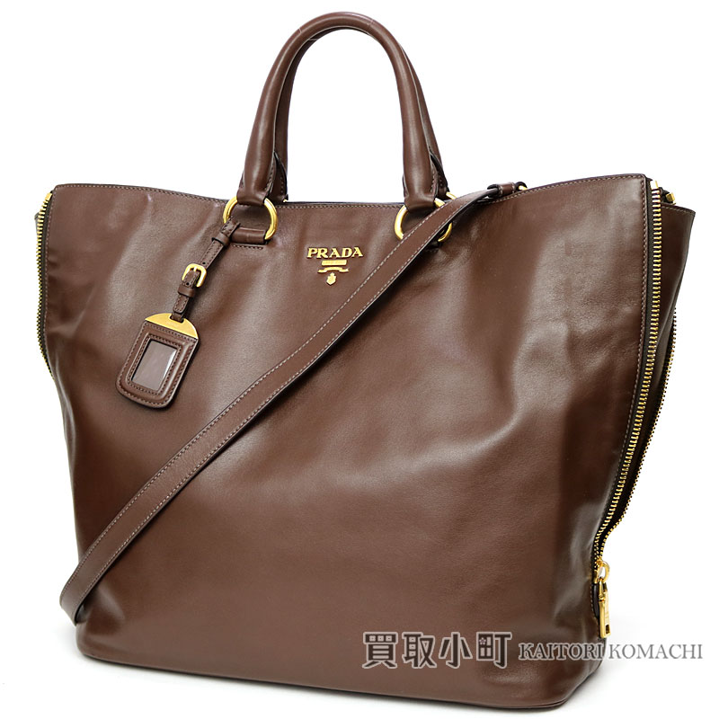 KAITORIKOMACHI  Prada leather tote bag metal logo brown calfskin ... cdc9ae7bc2