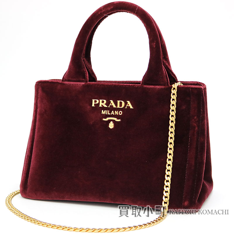 9561a3015b81e KAITORIKOMACHI  Take Prada velvet mini-tote bag Bordeaux metal logo ...