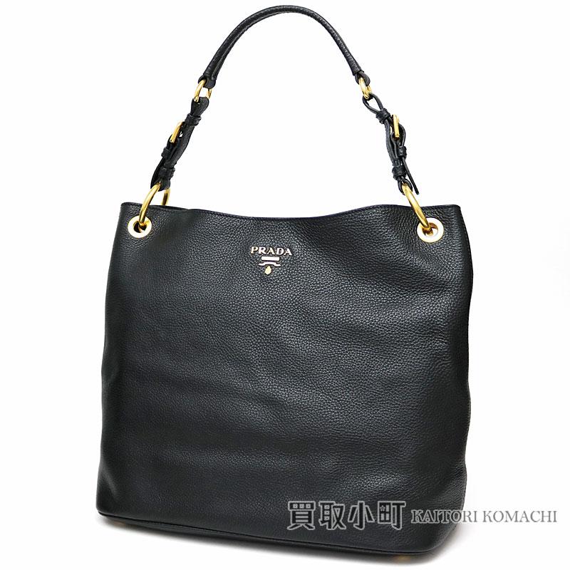 0a3612de488e Prada metal logo shoulder bag black software calf-leather Ho baud bag tote  bag BR4892 ...