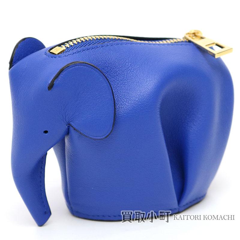 【未使用品】ロエベ【LOEWE】エレファント コインパース ブルー カーフスキン アニマルコレクション コインケース ゾウモチーフ 象 199.30NG73 Elephant Coin Purse blue【Sランク】【新品同様】