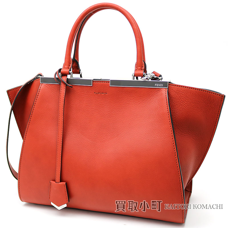 KAITORIKOMACHI  Fendi Troyes Joule leather handbag 2WAY shoulder bag ... 1a18c9921e2be