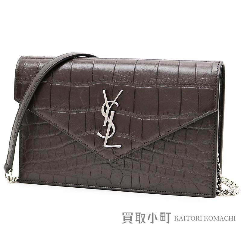 c6e6e048a2 Saint-Laurent monogram Saint-Laurent envelope chain wallet dark brown  crocodile emboss leather calfskin 402031 CS35N YSL MONOGRAM ENVELOPE CHAIN  WALLET