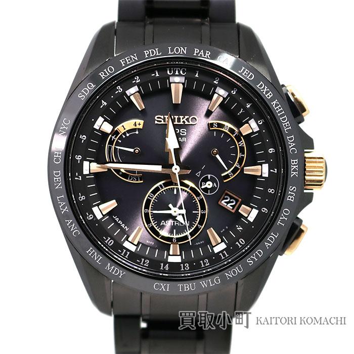 Kaitorikomachi Watch Sbxb075 8x53 0ab0 2 Astron 8x Series