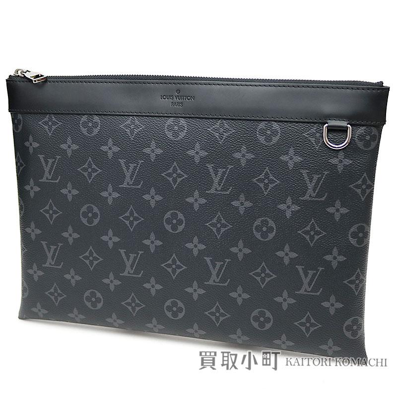 Louis Vuitton M62291 pochette monogram eclipse black document case clutch  bag second bag men LV POCHETTE MONOGRAM ECLIPSE e058a6ce7b43e