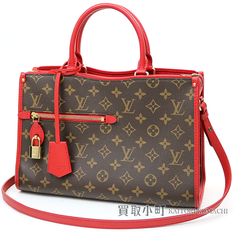 8b7a6a909d7 KAITORIKOMACHI: Louis Vuitton M43433 ポパンクール PM monogram rouge grain calf  2WAY shoulder bag tote bag LV POPINCOURT PM MONOGRAM RED TOTE BAG | Rakuten  ...