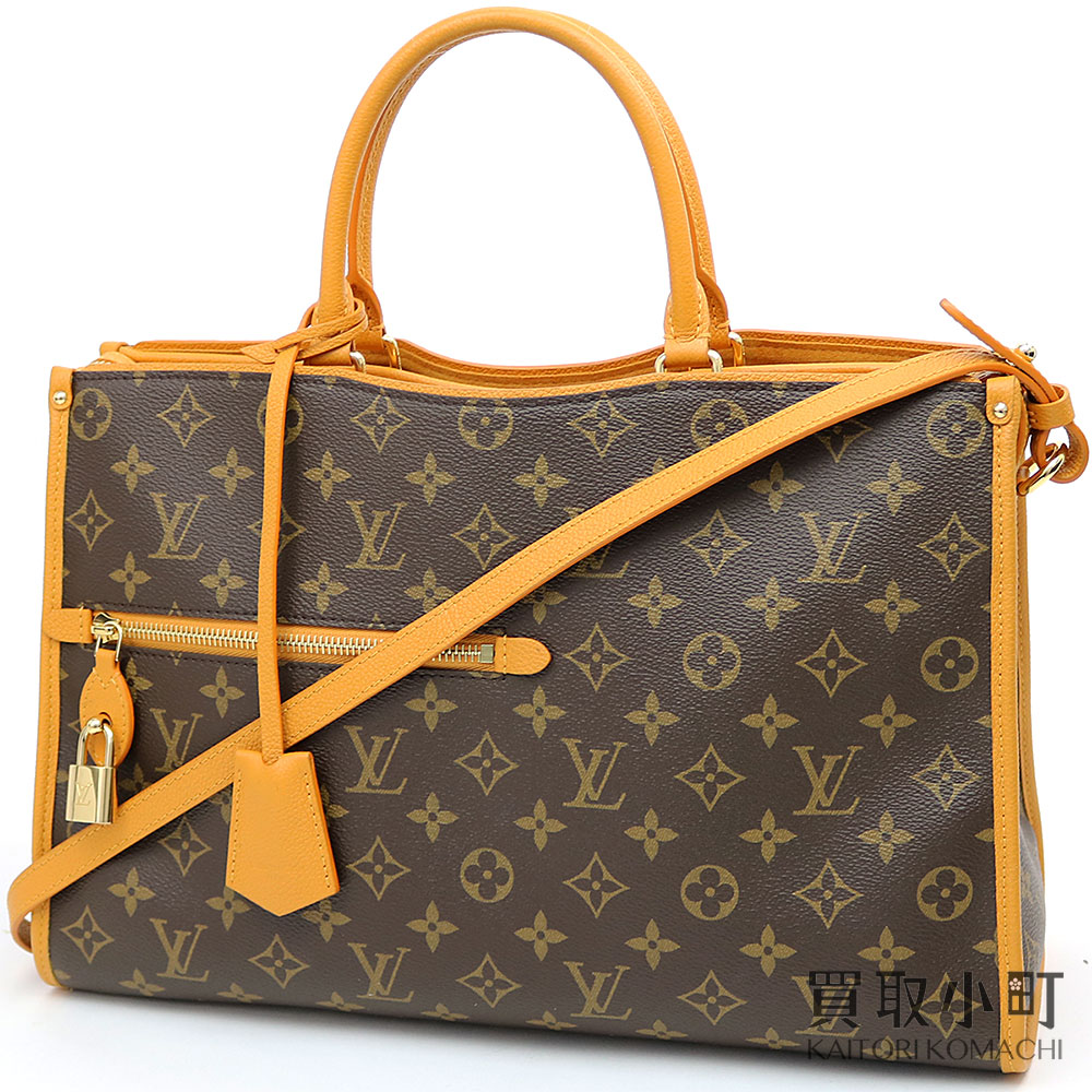 2dcfbe28c90 KAITORIKOMACHI: Louis Vuitton M43436 ポパンクール MM monogram saffron grain calf  2WAY shoulder bag tote bag leather LV POPINCOURT MM MONOGRAM SAFRAN ...