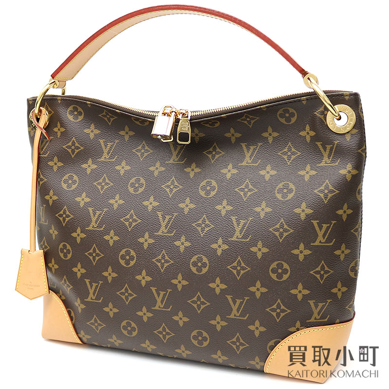 a8cb060a8f5 KAITORIKOMACHI: Louis Vuitton M41623 berry PM Ho baud shoulder bag LV BERRI  PM MONOGRAM | Rakuten Global Market