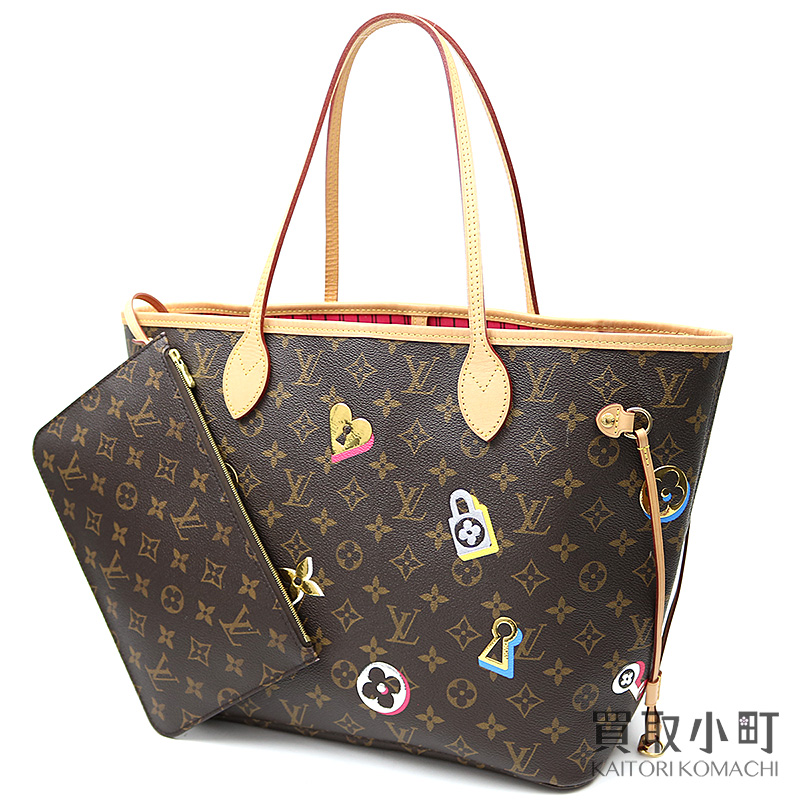 0e82bbed00c KAITORIKOMACHI: Louis Vuitton M44364 ネヴァーフル MM monogram Lovelock shopping  shoulder tote bag icon heart key monogram flower never full MM LV Neverfull  ...