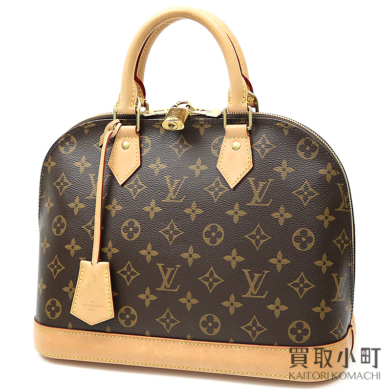 98faeffa9de Louis Vuitton M53151 Al Mar PM monogram icon handbag LV ALMA PM MONOGRAM  HAND BAG