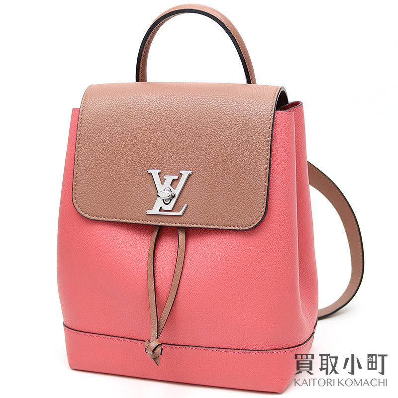 2a7df83ce50b Louis Vuitton M42281 lock me backpack Blossom avian Yong leather LV logo  twist lock rucksack day pack pink calfskin LV LOCKME BACKPACK CUIR  TAURILLON ...