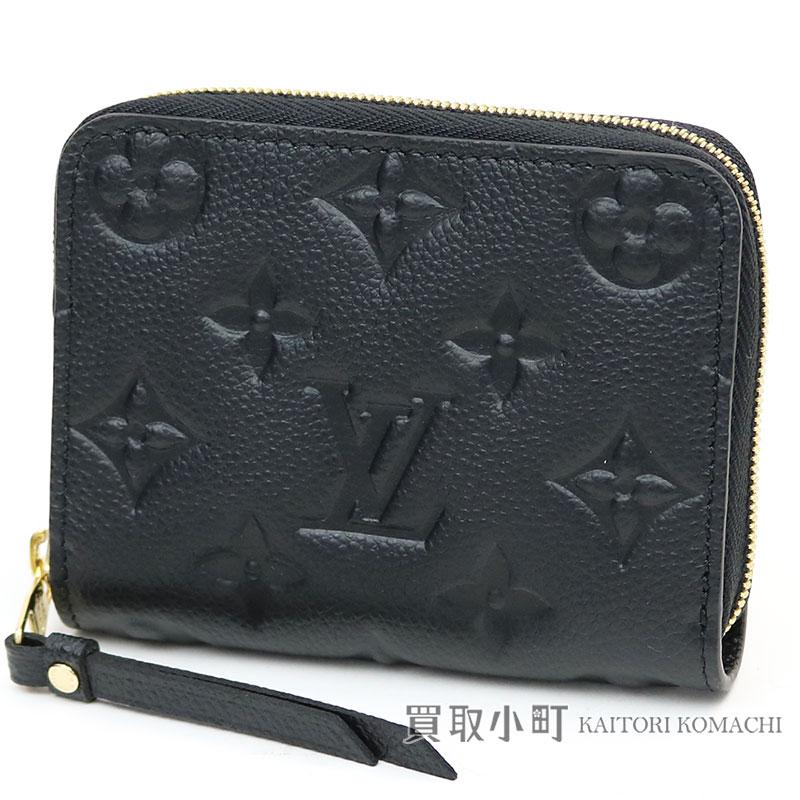 8ff880bfc ... ラウンドファスナーコインケースカードケース coin purse wallet wallet black leather LV ZIPPY  COIN PURSE MONOGRAM EMPREINTE NOIR | Rakuten Global Market