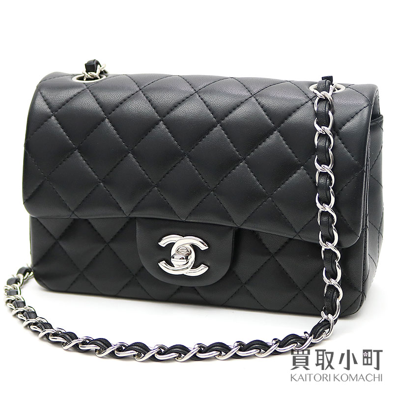 5c461e44d0e1a1 KAITORIKOMACHI: Take Chanel mini-matelasse chain shoulder flap bag black  silver metal fittings lambskin slant; here mark twist lock A69900 Y01480  94305 #20 ...