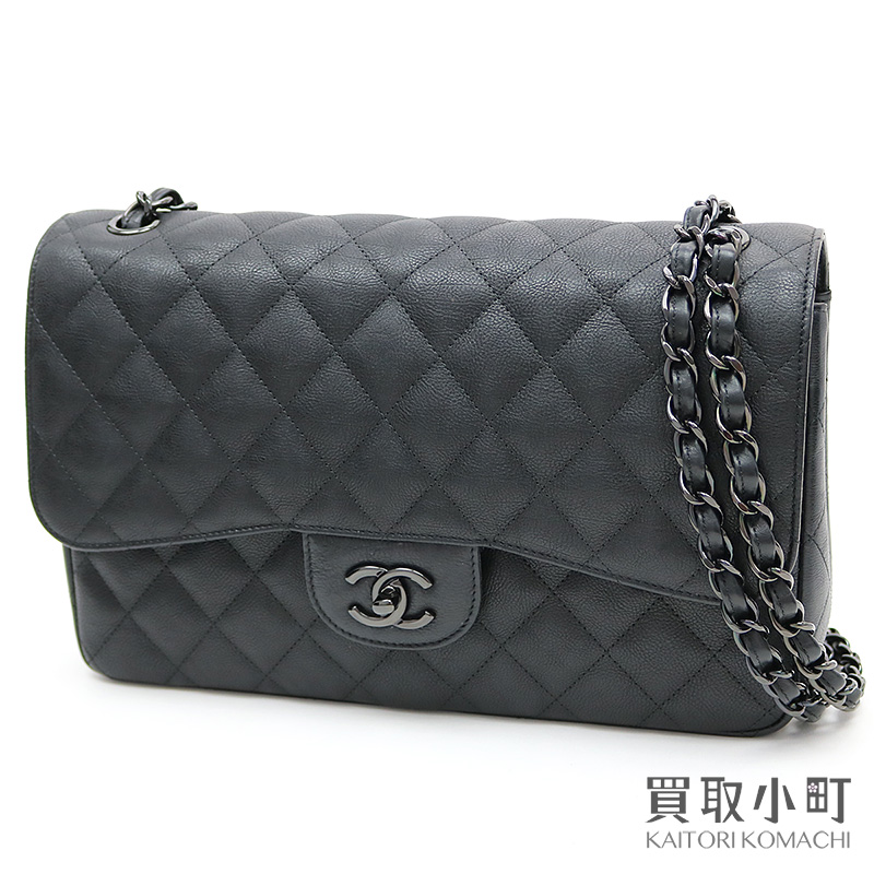 90ad4b16884bf Chanel matelasse 30 classic large flap bag black calfskin W chain shoulder  bag constant seller chain bag here mark double flap act