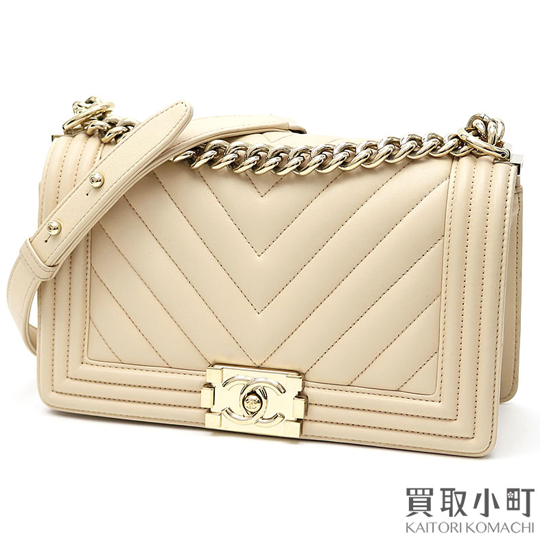 205bcbe71925 KAITORIKOMACHI: Take Chanel boy Chanel Chevron flap bag beige calfskin  medium chain shoulder slant; quilting V stitch A67086 #23 Boy Chanel Flap |  Rakuten ...