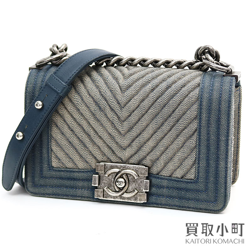afa103af3f24 KAITORIKOMACHI  Take Chanel boy Chanel Chevron denim Small handbag ...