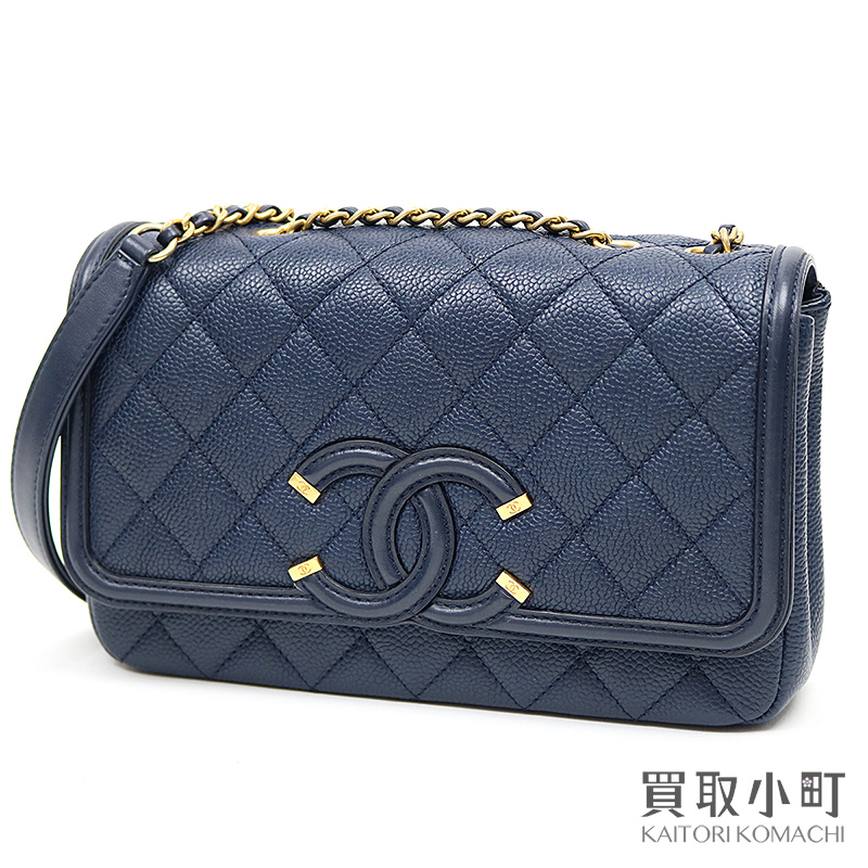 41fff3e355 KAITORIKOMACHI: Take Chanel CC フィリグリースモールフラップバッグキャビアスキンネイビーゴールド metal  fittings W chain shoulder slant; ...