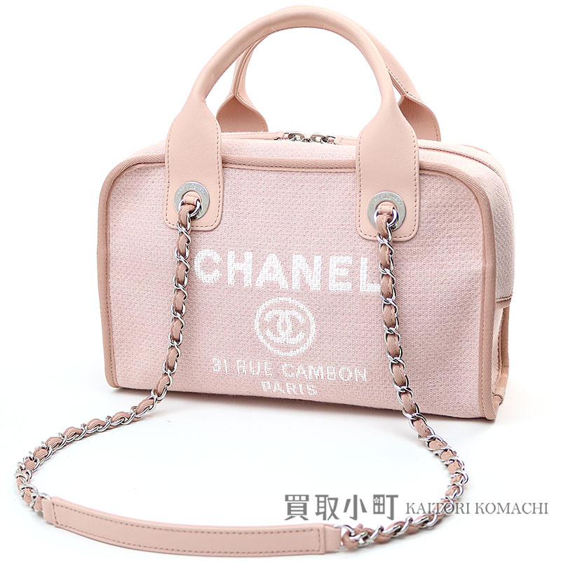 666502340b0c KAITORIKOMACHI: Chanel Deauville chain shoulder bowling bag Small light pink  here mark A92750 #20 DEAUVILLE BOWLING BAG CC LOGO | Rakuten Global Market