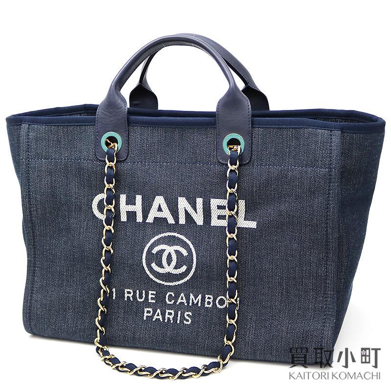 ccfb07ae3e53 KAITORIKOMACHI: Chanel Deauville denim large shopping tote bag blue ...
