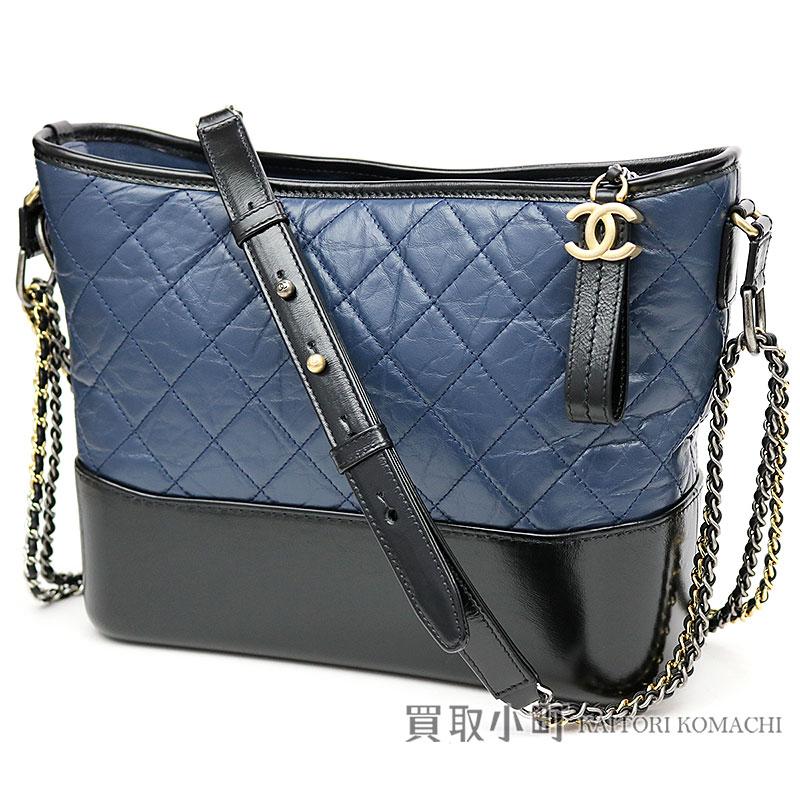 0644d551bcad Chanel Gabriel do Chanel Ho baud bag blue X ブラックエイジドカーフスキンミディアムチェーンショルダーバッグ  A93824 Y61477  25 GABRIELLE DE CHANEL HOBO BAG