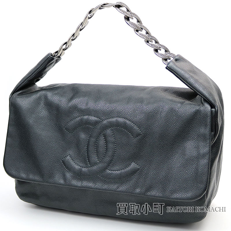 8ab9182664e5 KAITORIKOMACHI: Chanel here mark stitch flap chain shoulder bag black  software caviar skin Ho baud #13 CC LOGO CAVIARSKIN CHAIN BAG [used |  Rakuten Global ...