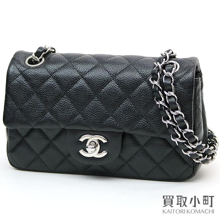 019a0bf9fbbb84 KAITORIKOMACHI: Take Chanel mini-matelasse caviar skin W chain shoulder bag  black silver metal fittings classical music flap bag slant; here mark twist  lock ...