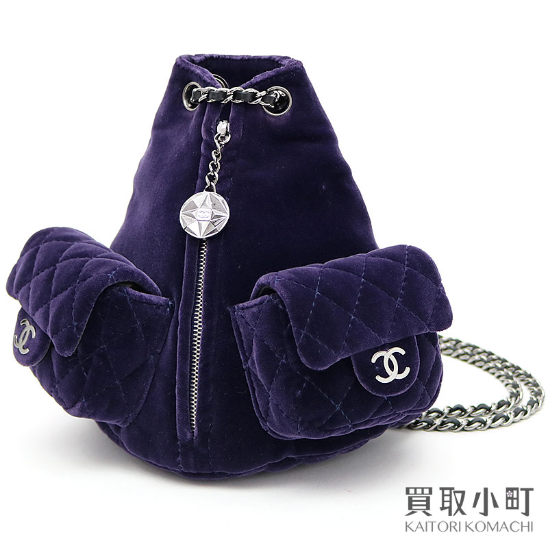 f6612c7320d5 KAITORIKOMACHI  Chanel matelasse chain mini-backpack velvet violet ...