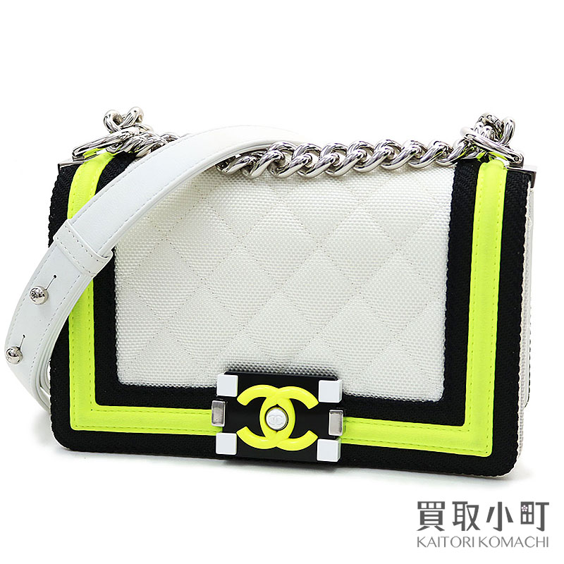 7f89f8760ecb KAITORIKOMACHI: Take Chanel boy Chanel Small handbag canvas flap chain  shoulder slant; quilting A67085 #22 Small Boy Chanel Fluo Flap Bag |  Rakuten Global ...