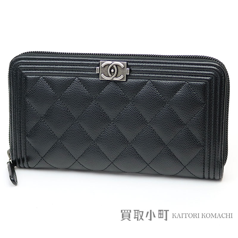 e2929f33b87c KAITORIKOMACHI: Chanel boy Chanel caviar skin zip wallet black round  fastener long wallet classical music matelasse quilting wallet A80815  Y83338 94305 #25 ...