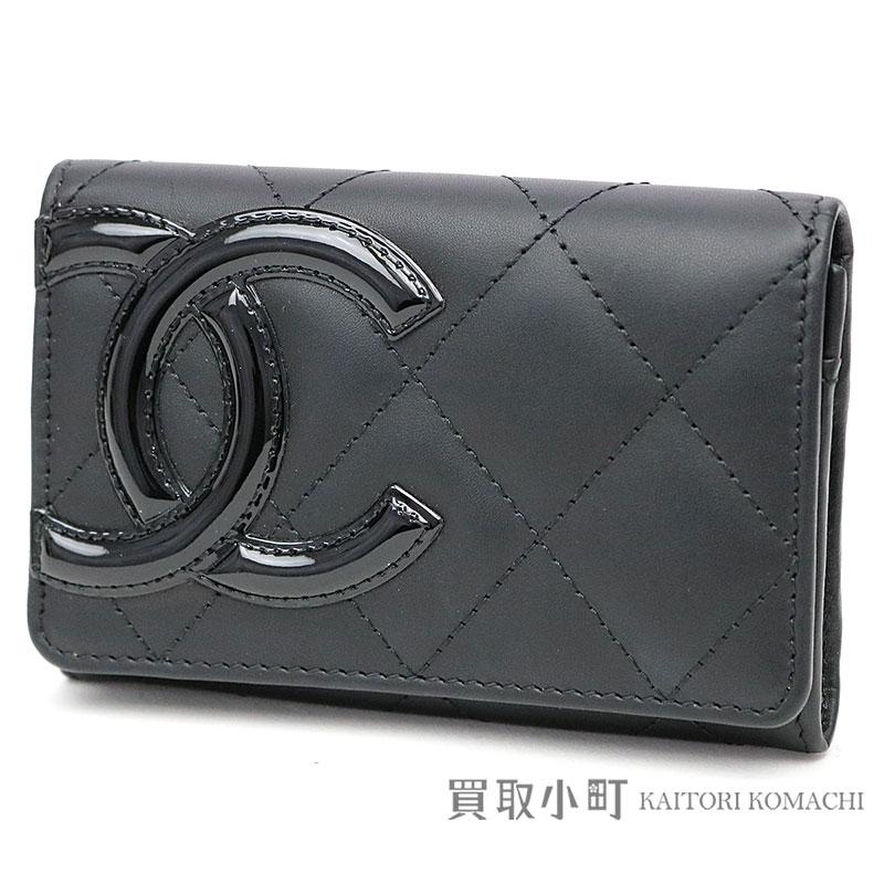 Kaitorikomachi Card Case Business Card Holder Here Mark Matra With