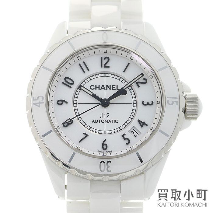 【美品】シャネル【CHANEL】 J12 38mm ホワイトセラミック オートマティック メンズウォッチ ブレス 男性用腕時計 自動巻き 白 Ref.H0970 AUTOMATIC WHITE CERAMIC WATCH【SAランク】【中古】