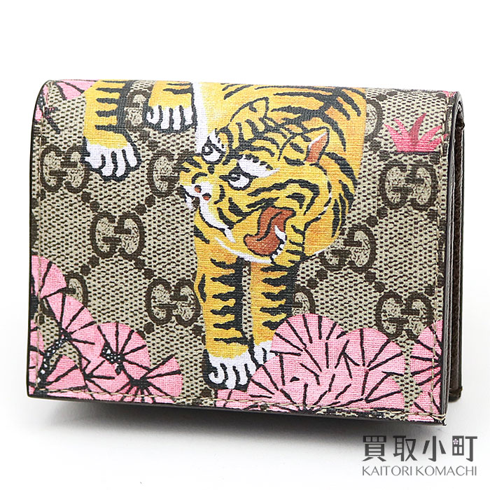 1f19839ce3a6 Beige compact wallet folio wallet wallet double G tiger 452362 K6D1G 9967  Bengal Tiger GG Supreme ...