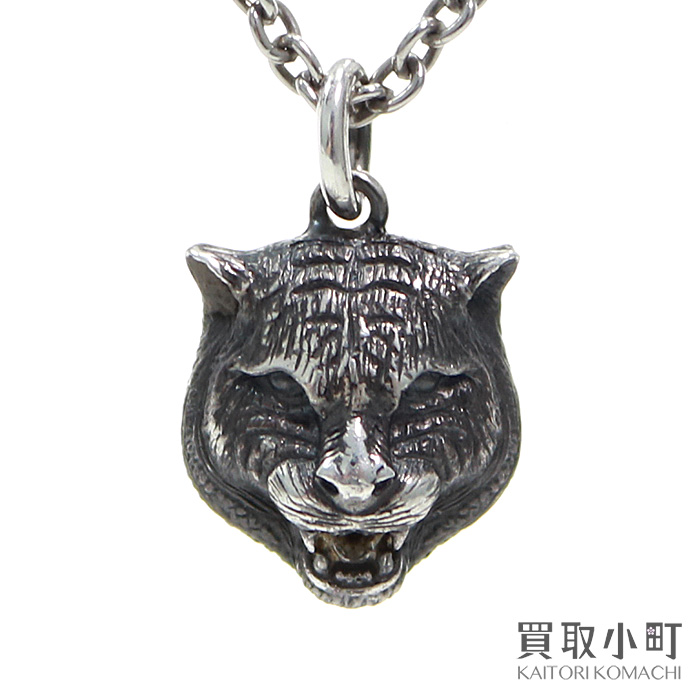 6fbe73dce8 433608 Gucci cat head silver necklace pendant SV925 sterling silver aging  finish double G-mans J8400 0811 Necklace In Silver With Feline Head