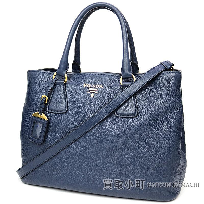 2d81f6e865a2 KAITORIKOMACHI  Prada tote bag metal logo dark blue grain software ...