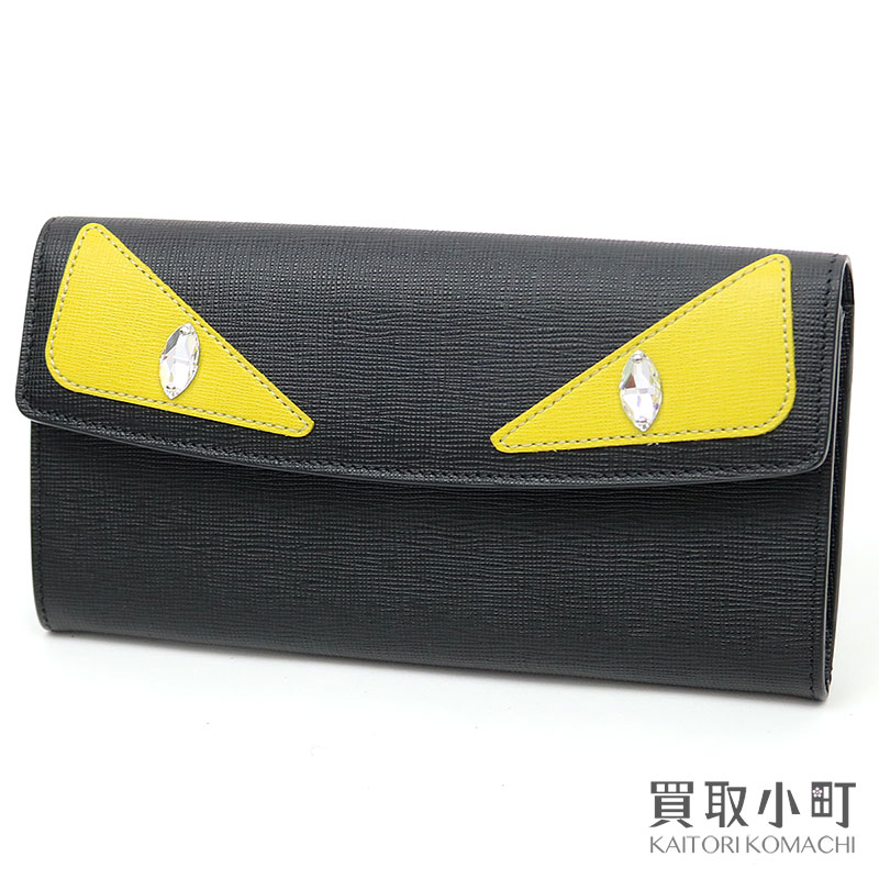 70956f4457 Long wallet wallet 8M0340 5PT F0768 BAG BUGS EYES WALLET BUGS MONSTER with  the Fendi bugs monster Continental wallet black yellow eye coin purse