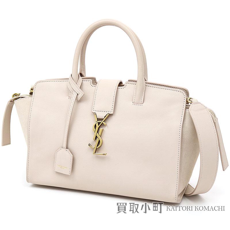 7c434edf1e ... downtown hippopotamuses baby Rose calf-leather + suede YSL line 2WAY  shoulder 436834 BJ5XW 6951 BABY DOWNTOWN CABAS BAG | Rakuten Global Market