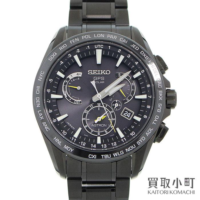 毎日がバーゲンセール 美品 セイコー SEIKO アストロン 8Xシリーズ デュアルタイム GPSソーラーウォッチ ブラック SSブレス メンズ 男性用腕時計 SBXB079 中古 8X Dual time ASTRON NEW ARRIVAL Series Solar GPS Watch Aランク 8X53-0AD0-2