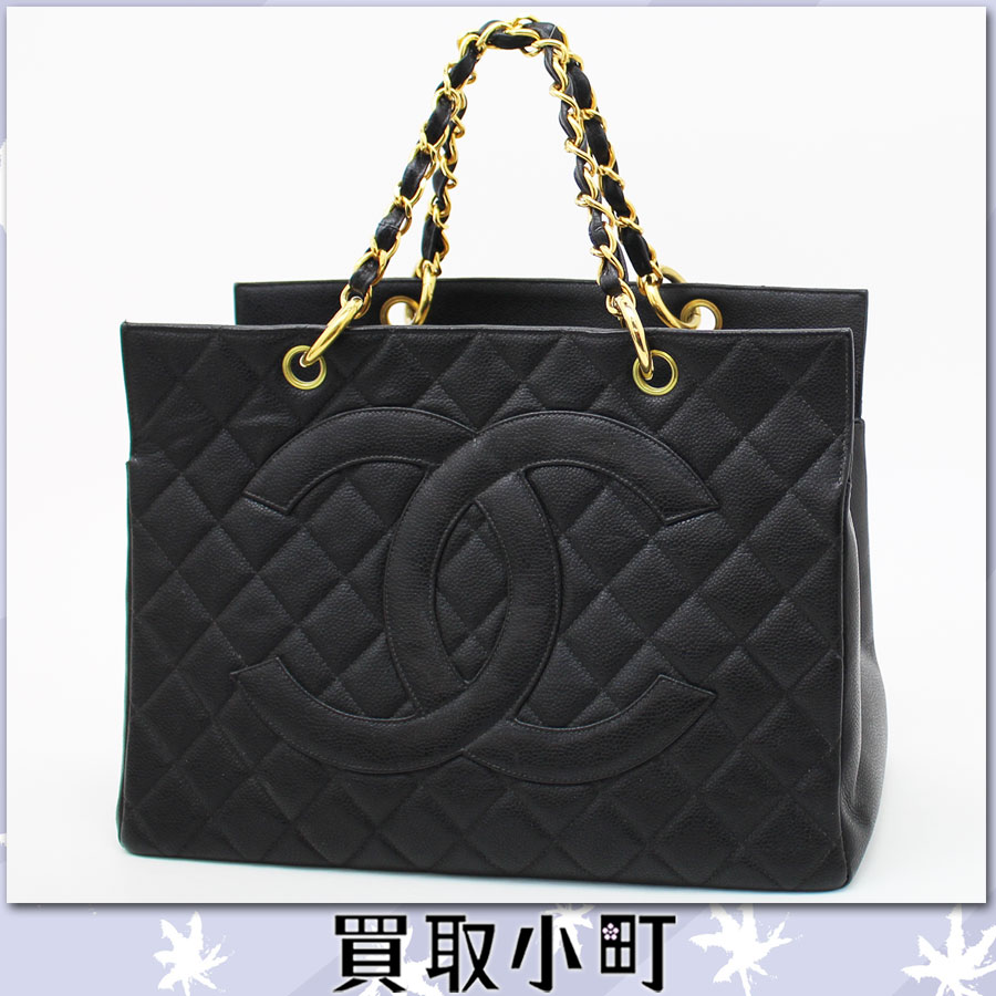Chanel (CHANEL) CC mark quilting chain bag black caviar skin gold metal fittings handbag W chain tote bag here mark matelasse line classical music vintage black %OFF