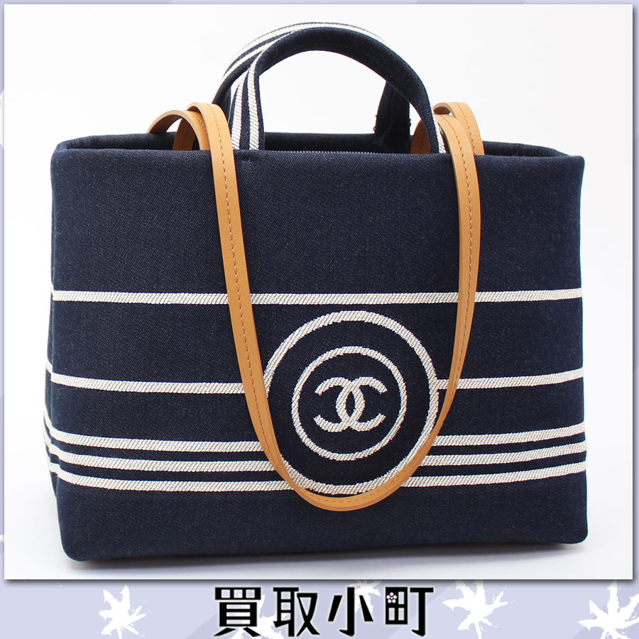 Chanel Cc Mark Denim Ping Bag 30cm Horizontal Stripe Blue 2way Shoulder Tote Handbag Large Here 15c A92240 Y25876 Off