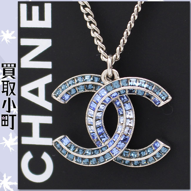 Necklaces of the collection are available in the summer in the cute spring of 2015 when Storace of the blue gradation was set on three-dimensional CC mark? & KAITORIKOMACHI | Rakuten Global Market: Chanel (CHANEL) CC mark blue ...