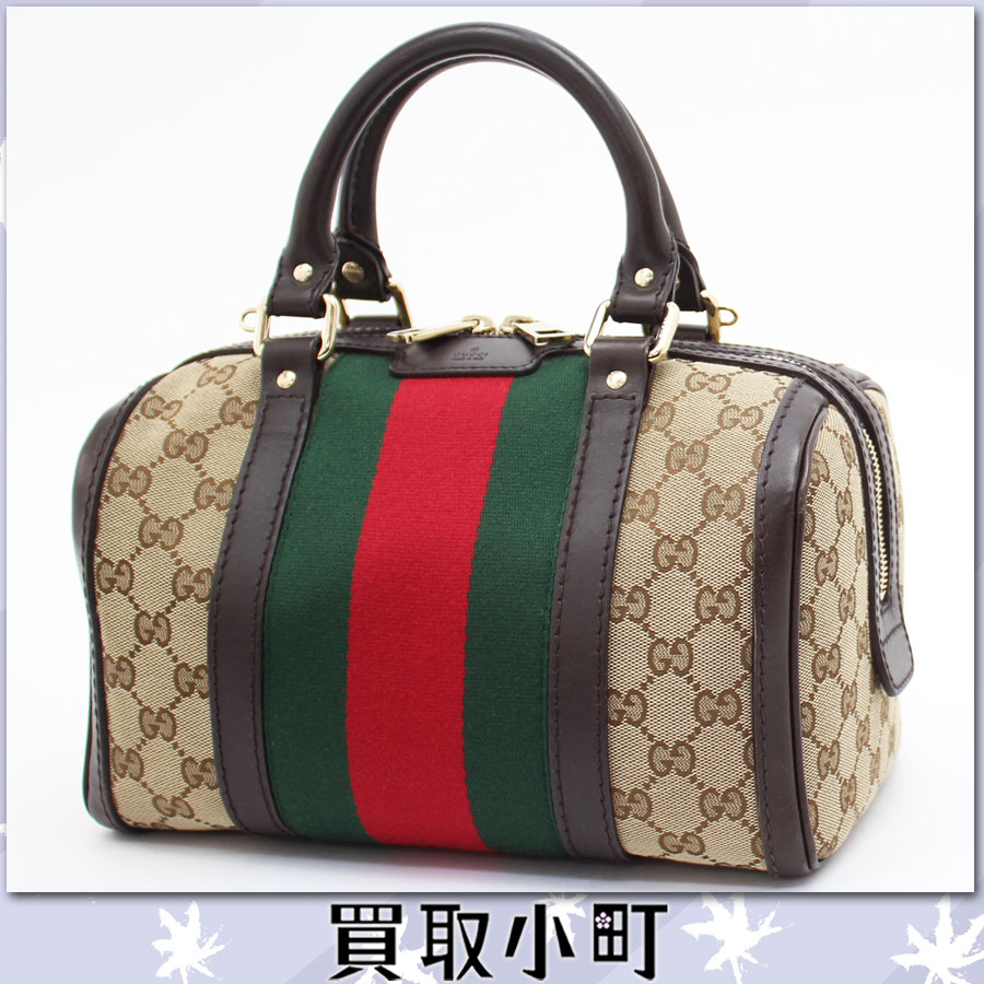 Vintage Web Leather Boston Bags Characterized By Symbolic Green Of Gucci And The Coloring Red Are Available