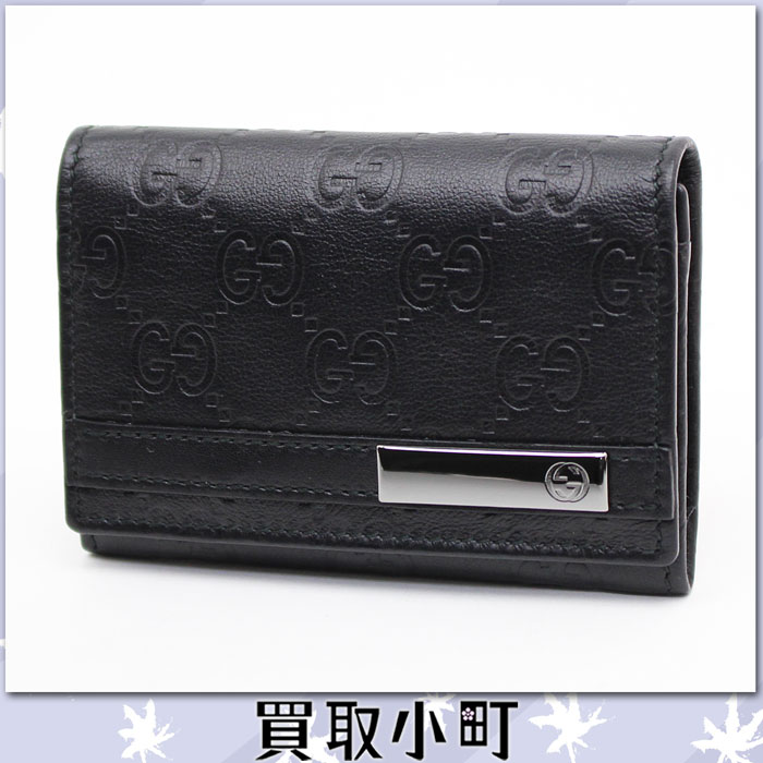 Business Card Holder Gucci   Best Business Cards