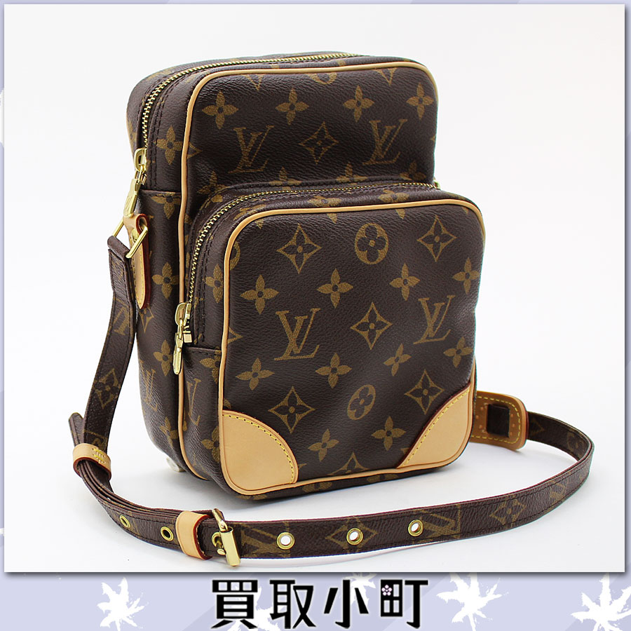 e903bf98c533 ... amazon bags louis vuitton
